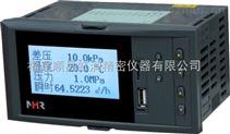 虹潤 液晶熱(冷)量積算控制儀/記錄儀