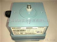 上海祥树国际贸易急速报价 7000-44711-7945000