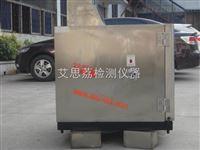 高低溫試驗機使用壽命的因素介紹