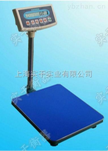 电子台秤-100kg电子台秤规格