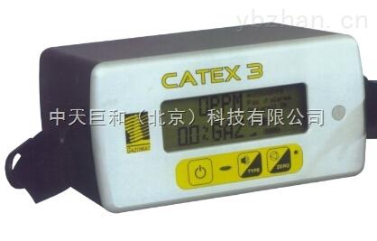 供应法国佳德玛手推车燃气天然气泄漏检测仪CATEX3