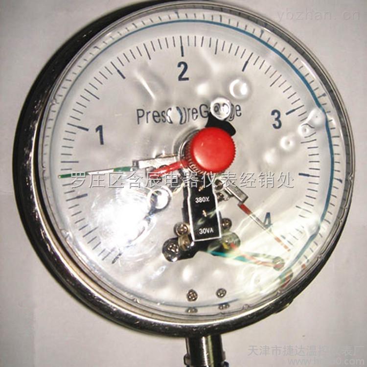 山东供应耐震压力表YN100ZT富阳自动化仪表