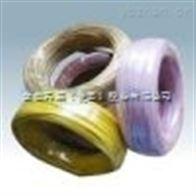 nh--rvvp5*1.5耐火电缆nh--rvvp5*1.5