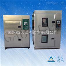 GT-TC-64D三箱冷热冲击试验箱、气体式冷热冲击试验机