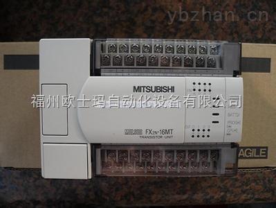三菱plc fx2n系列 fx3u编程