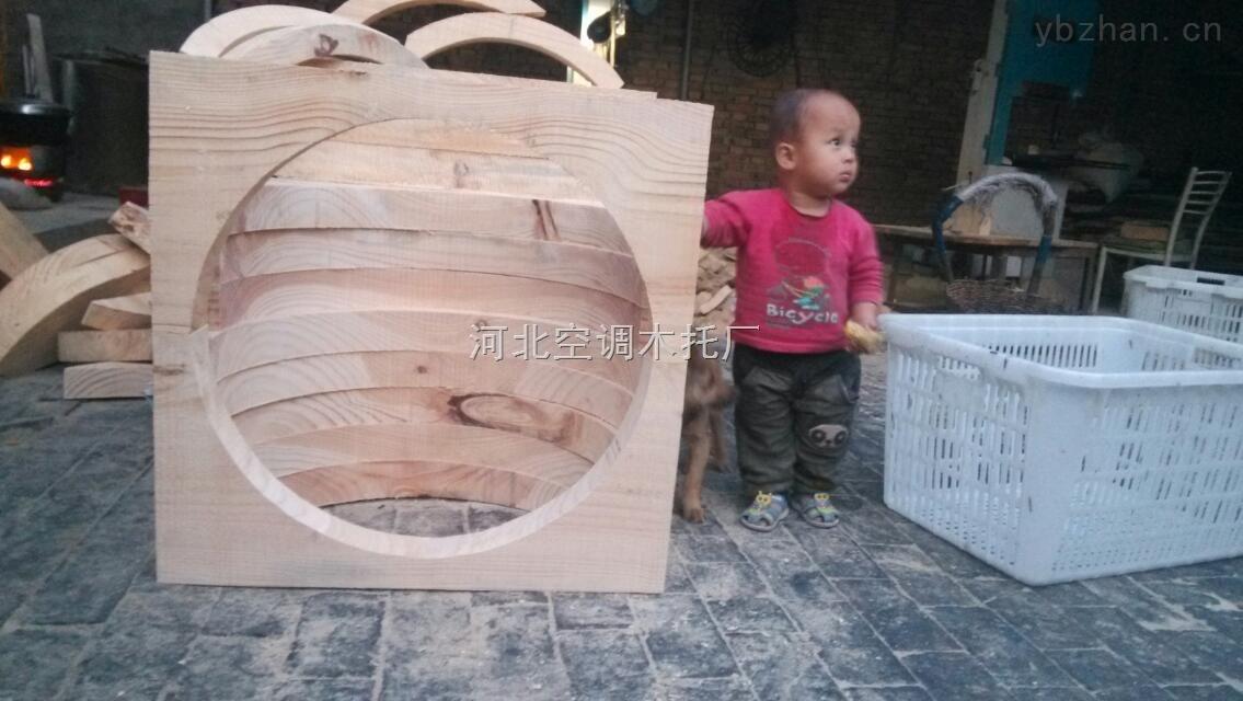 空调木托适用范围