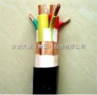 nycy--3*1.5/1.5铜丝缠绕·电缆nycy--3*1.5/1.5