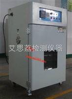 电子行业使用的单点式高低温试验箱