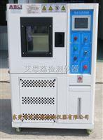 東莞快速溫度循環試驗機品質 使用壽命長