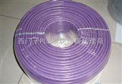 西门子DP总线通讯电缆