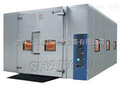 STWTH温湿度试验室