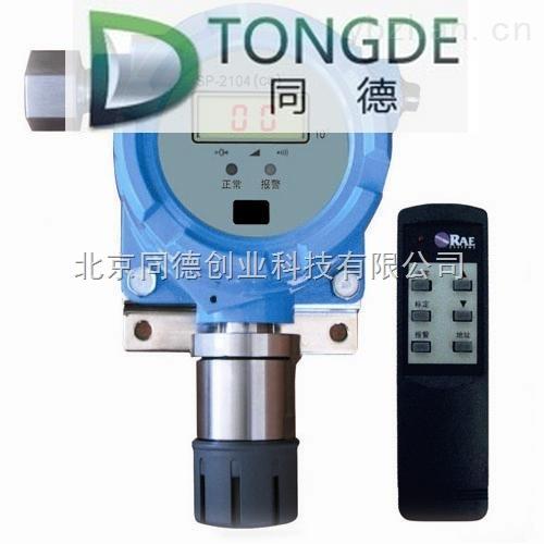 一氧化碳檢測器/在線式CO檢測儀