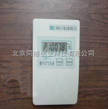数字式气压表/数字式气压计