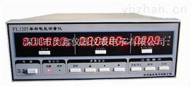 奋乐FL1205单相电能测试仪