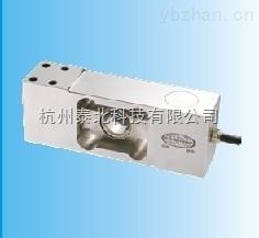 平行梁稱重傳感器-PE-15平行梁稱重傳感器