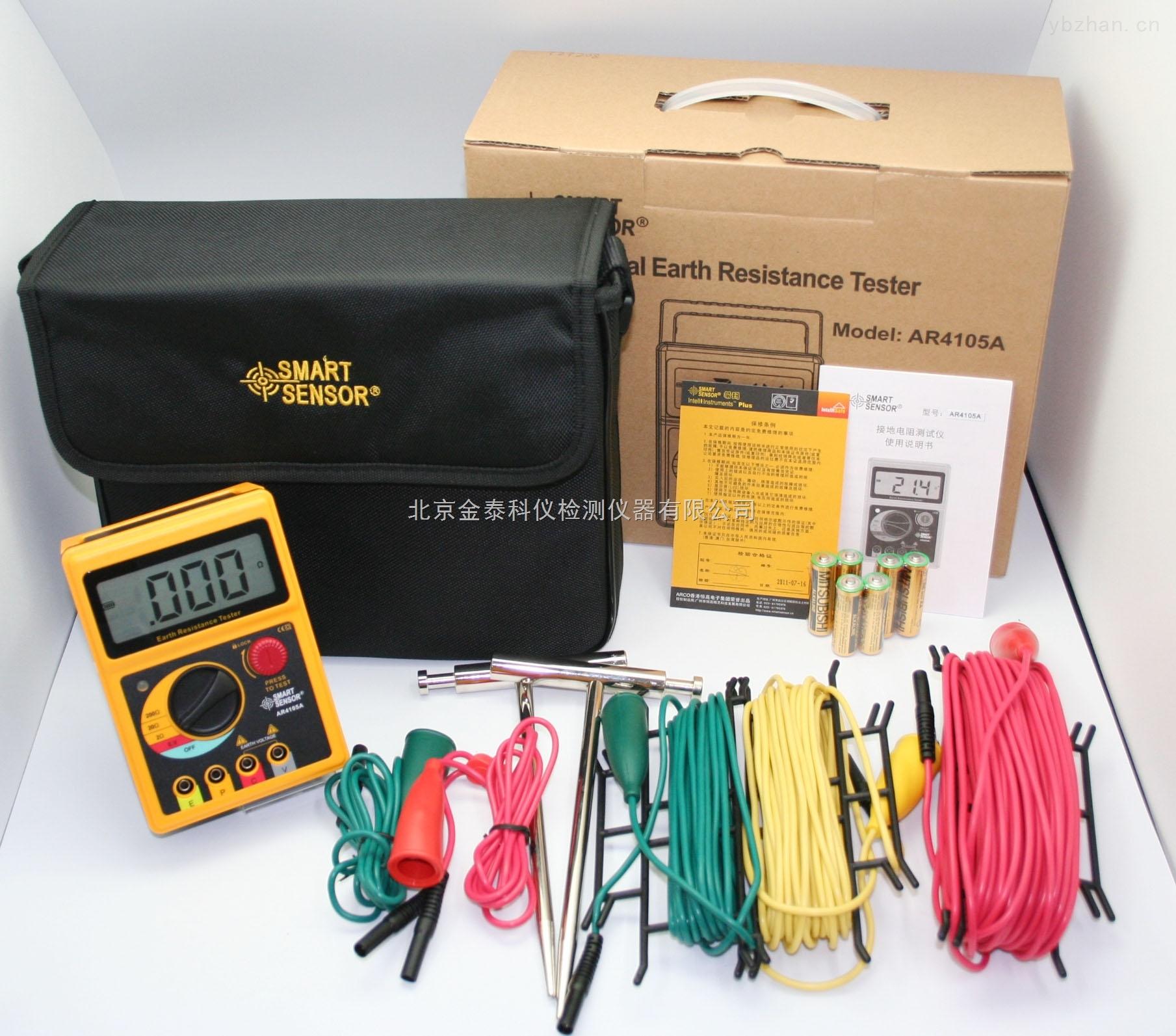 接地电阻表AR4105A价格北京金泰科仪批发零售