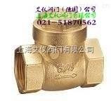 H14W黃銅絲口臥式止回閥