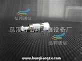 陰陽式光纖衰減器