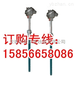 WRN-233NM WRN-232NM WRNKM-231N耐磨热电偶规格,建阳市耐磨热电偶供应厂家