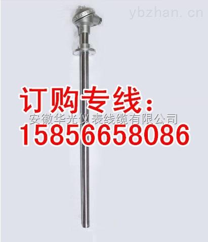 WRN-330NM WRN-331NM WRN-332N WRN-333N耐磨热电偶特价,漳平市耐磨