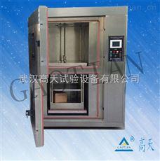 GT-TC-100D两厢冷热冲击试验箱