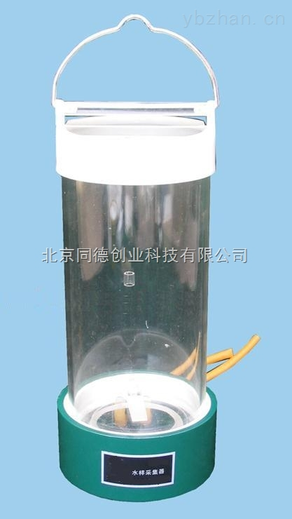 水樣采集器/水樣采集儀/S8245水樣采集器