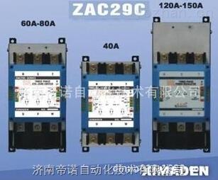ZAC29C-3P3-150A