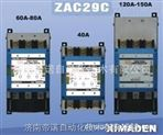 工業級可控硅調功器