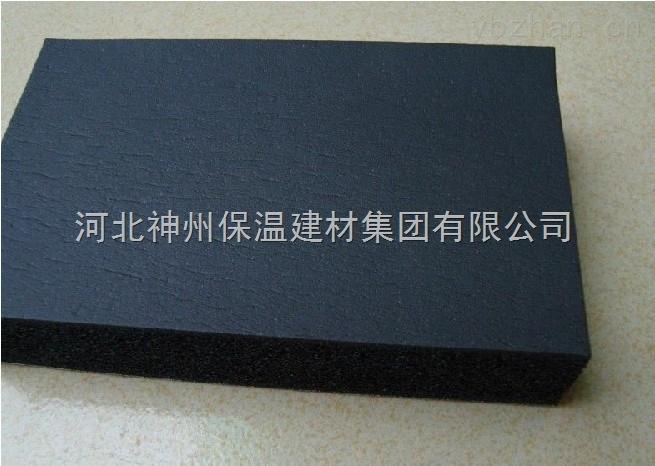 铝箔贴面橡塑保温管生产厂家-橡塑扎带报价价格