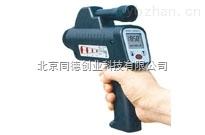 便攜式紅外測溫儀/高溫紅外測溫儀(500℃-3000℃)