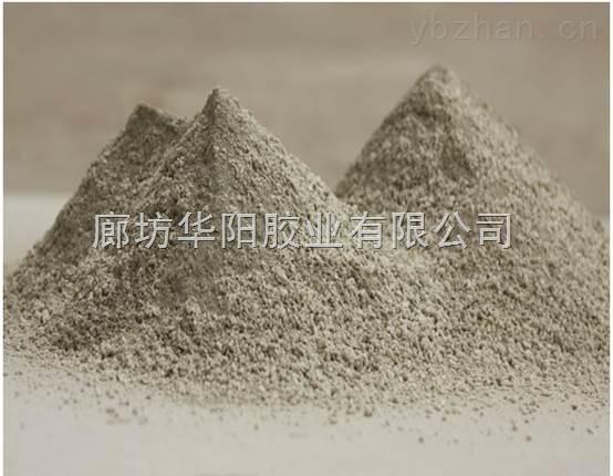厂家直销聚苯颗粒保温砂浆专用胶粉/砂浆胶粉厂家  电话 18231612738
