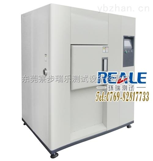 东莞订做高低温冷热冲击试验机