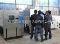 质稳定性试验箱标准,移动式高压蒸煮仪介绍