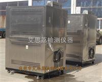 非標高低溫交變濕熱試驗箱