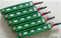 BAK41行车防爆控制按钮 BAK41-9防爆电动葫芦按钮