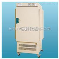 GZP-750S程控光照培养箱