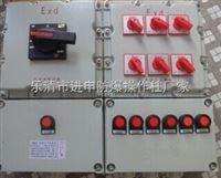 CBXD53-C65N/腾阳防爆配电箱