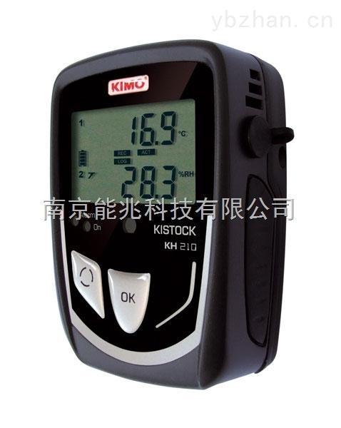 法国KIMO-KT210温度记录仪