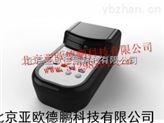 手持式食品安全分析仪 手持式甲醛检测仪