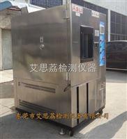 高低溫交變濕熱測試箱原理