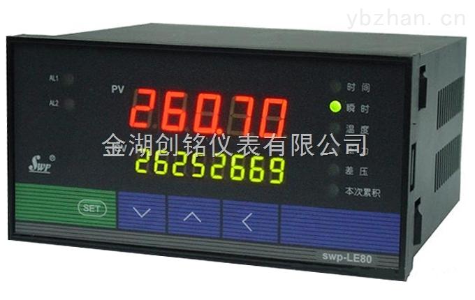 数显仪表系列 流量积算仪型号
