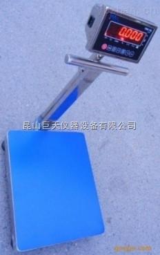 FWN-V5L-櫻花FWN-V5L防水桌稱銷售情況