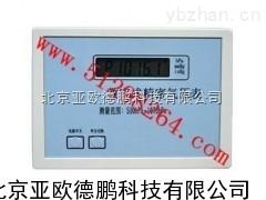 DP-FYP-1-数字式精密气压表