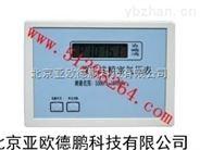 数字式精密气压表 数字式气压表/数字式气压计