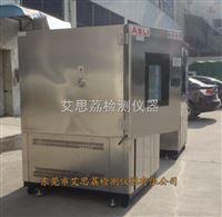 冷热冲击箱生产价格合理 质量稳定可靠