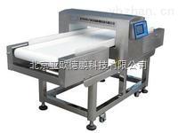 DP-508A-食品金屬檢測儀/輸送式金屬檢測機