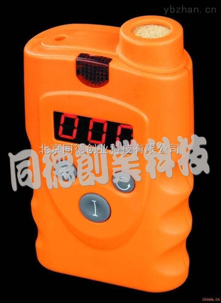 便携式气体报警器/便携式二氯乙烷测定仪/便携式二氯乙烷检测仪