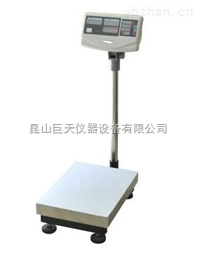 60kg電子秤工業臺秤