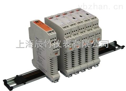 导轨供电型信号隔离器