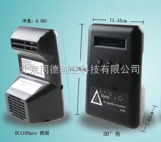 美国原装进口粒子计数仪 PM2.5空气检测仪DC1700